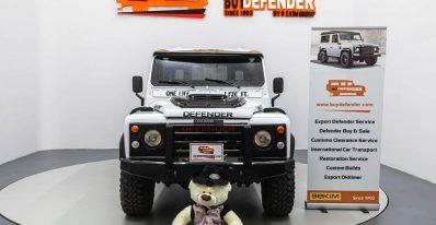 1987 2.5 land rover defender